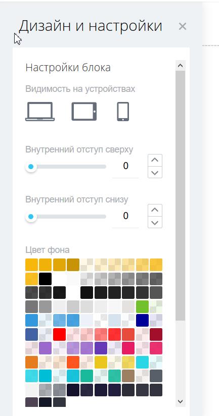 Битрикс24.Сайты дизайн